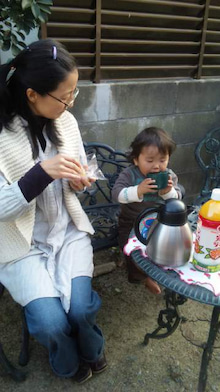 杏依子のブログ