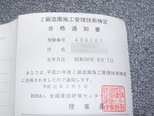 クニアキのブログ-合格