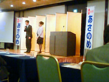 小柳よしふみ-201011211934000.jpg