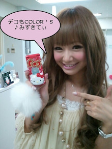 $カラーズ松井のcolorfuldays☆-1290354593-picsay.jpg