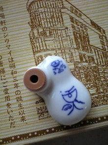 ずれずれブログ…湘南で猫と暮らせば…-101122_1409~0001.jpg