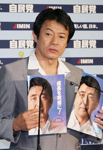 $拉致被害者救出荒木調査会代表支持勝手連-nakagawa13