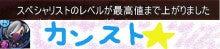 coco@遊にょんのBlog