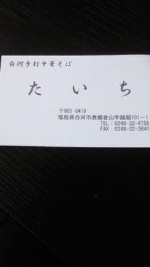 【りえうま】フツーのOLりえ★酒と競馬と牡馬と牝馬★-201011211252000.jpg
