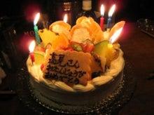 さんらいとの冒険(晃立工業オフィシャルブログ)-誕生日ケーキ