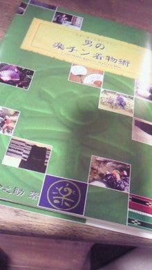 ゆかりなでしこ和の冒険-201011221823000.jpg