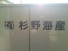 GAN吉(時には重蔵)