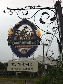 新宿 PUB&BAR アボットチョイスのブログ(BEER&WHISKY&COCKTAIL&FOOD BAR)歌舞伎町-新宿 サンクトガーレンの飲める店