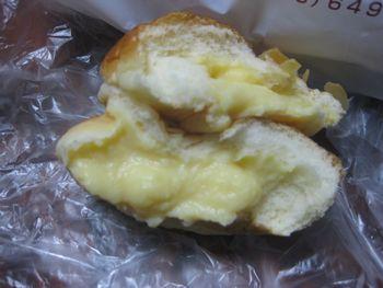 僕と彼女の京都ランチ&デート~スイーツ情報も満載-イリエのクリームパン
