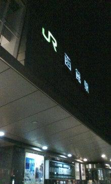 Verde Rayo 管理人Blog~緑風~-101123_0037~01.jpg