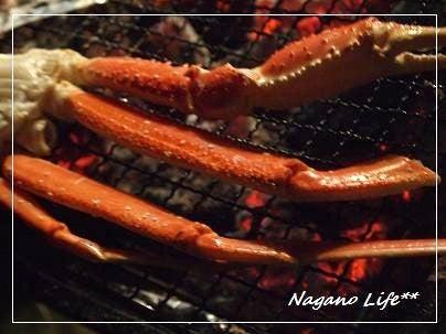 Nagano Life**-蟹
