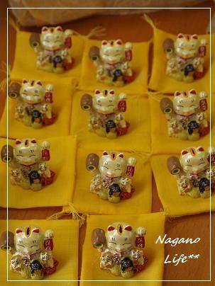 Nagano Life**-まねきねこ