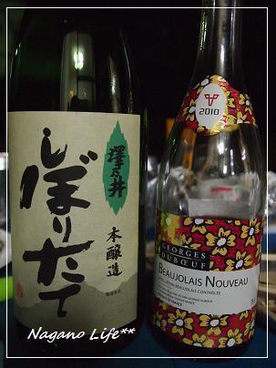 Nagano Life**-本日の酒