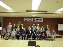 袖ヶ江公民館のブログ