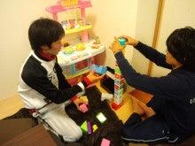 荻野琢真オフィシャルブログ Powered by Ameba-CA3H03140001.jpg