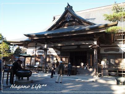 Nagano Life**-本堂