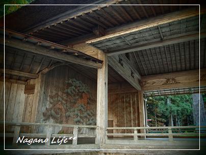 Nagano Life**-能舞台2