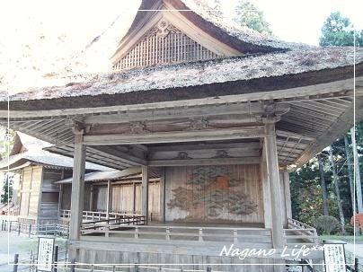 Nagano Life**-能舞台1