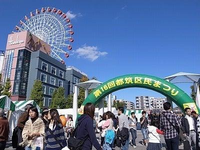 LIFE with NO17-祭り会場