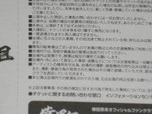 あゆ好き2号のあゆバカ日記-飲酒禁止