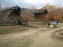 歩き人ふみの徒歩世界旅行 日本・台湾編-家原遺跡公園