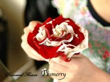 Plumerry(プルメリー)プリザーブドフラワースクール (千葉・浦安校)-メリアブーケ 手作りウエディング