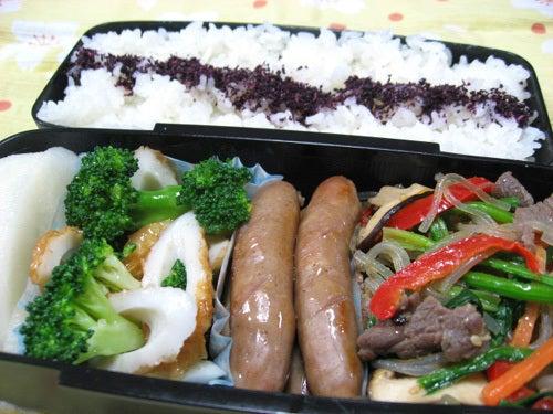 韓国料理サランヘヨ♪ I Love Korean Food-チャプチェ