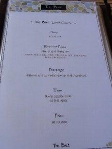 pancoの韓国旅行ブログ
