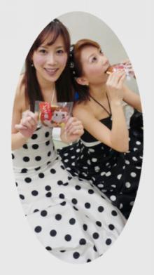 $黒木姉妹オフィシャルブログ「九州女ですが‥何か?」Powered by Ameba-IMG_2810.png
