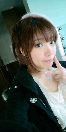 桜井えりすオフィシャルブログ「☆らぶれす☆ブログ」Powered by Ameba-20101125114322.jpg