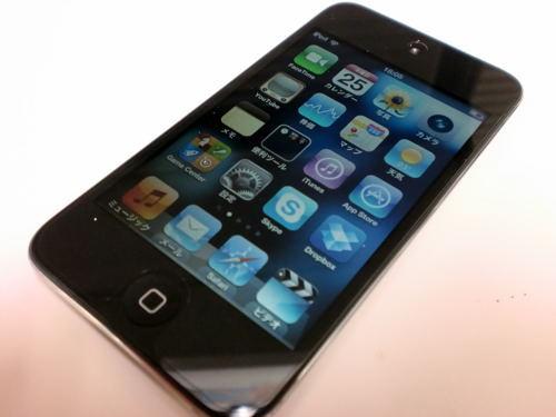 志度・路・戻ろ-iPod touch