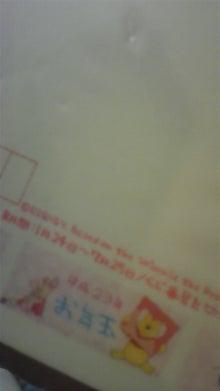 ★☆キラキラ星☆★                                                                   内面も外面もキラキラな女性になるゾ!!-DVC00026.jpg