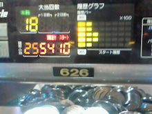 oie0504さんのブログ-201011252221000.jpg