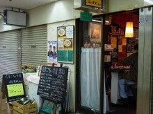 神戸のカラーリスト スタイリスト  トータル素敵プロデューサー☆みつこのブログ-重利 外観