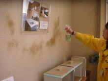 青森県八戸市リフォームしあわせ工房スタッフの日記-壁