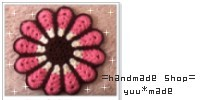 yuu*made