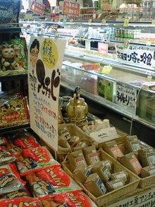 かふぇ・あんちょび-201011261048000.jpg