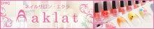 清水あき オフィシャルブログ Powered by アメブロ