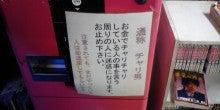 $ゆ。のブログ-DSC_0040.JPG