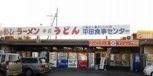 $ゆ。のブログ-DSC_0037.JPG
