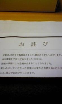 負け日記 gamiのどこでも打ちに逝きます+独り言♪-101126_220712.jpg