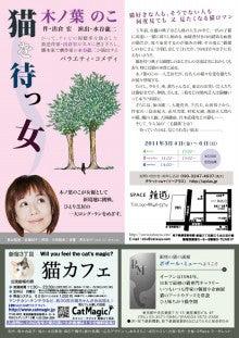 $木ノ葉のこオフィシャルブログ「木ノ葉のこの体にいいこと」Powered by Ameba