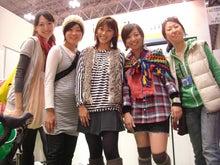 $棚橋麻衣 オフィシャルブログ 「ちゃりん娘日記。」 Powered by Ameba