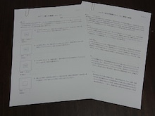 神戸のカラーリスト スタイリスト  トータル素敵プロデューサー☆みつこのブログ-2次模擬試験