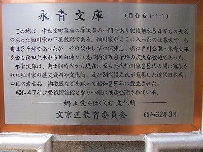 スーパーB級コレクション伝説-eisei4