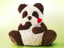ヘッポコ村長ブログ-panda_a.jpg