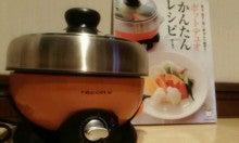 細川茂樹オフィシャルブログ「Shigeki Hosokawa」Powered by Ameba-P2010_1125_174922.JPG