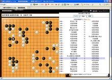囲碁囲碁動画運営事務局のブログ-囲碁囲碁動画番組表