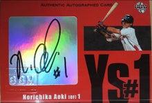nash69のMLBトレーディングカード開封結果と野球観戦報告-aoki