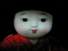 ナガボウズと人形のブログ-201011272137000.jpg